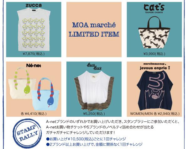 moa1308mail_02