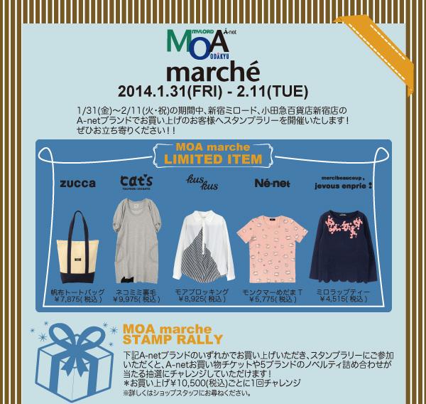 moa140128_mail_slyce_01