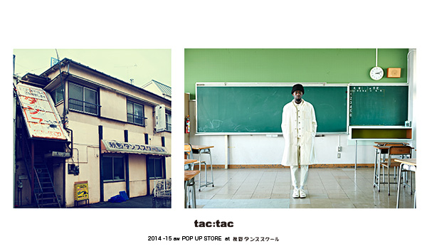 news_tactac_141114_2