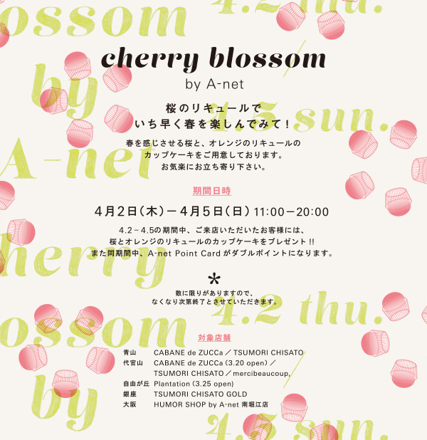 cherryblossom_2015